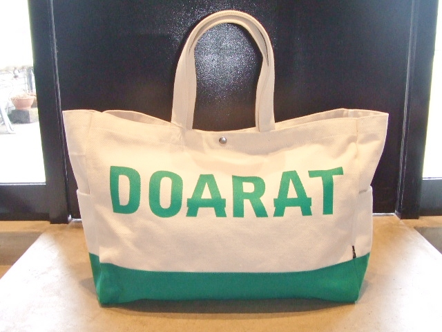 DOARAT TWO TONE BIG TOTE BEIGE