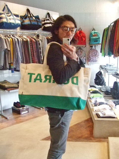 DOARAT TWO TONE BIG TOTE ST1