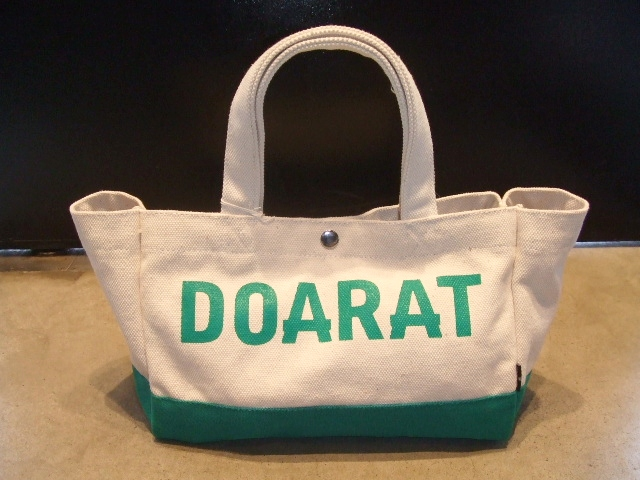 DOARAT TWO TONE SMALL TOTE BEIGE