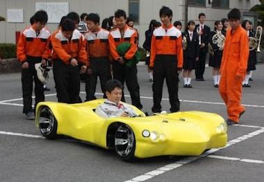 ec car 2