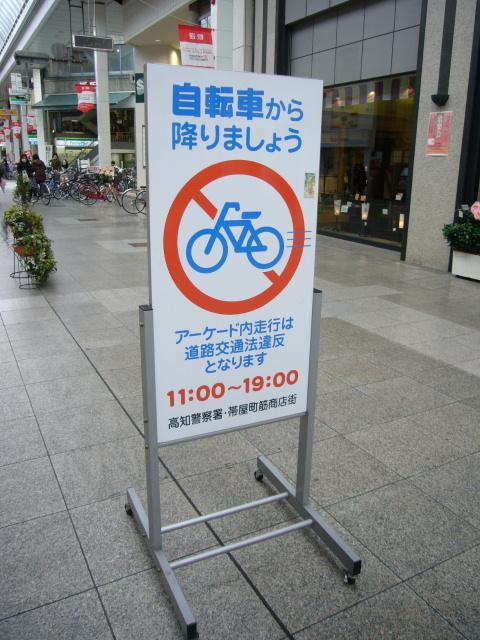 20110211 002