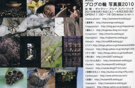 2010photoblog01.jpg
