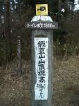 20081229013320