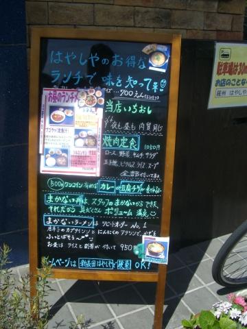 CIMG10330.jpg