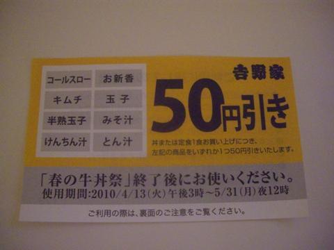 CIMG10394.jpg