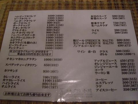 CIMG10416.jpg