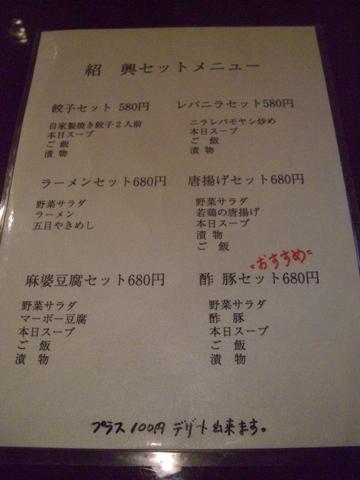 CIMG12106.jpg