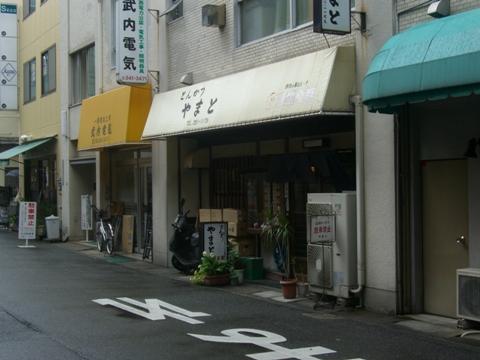 CIMG13461.jpg