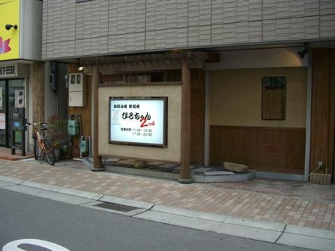 CIMG6251.jpg