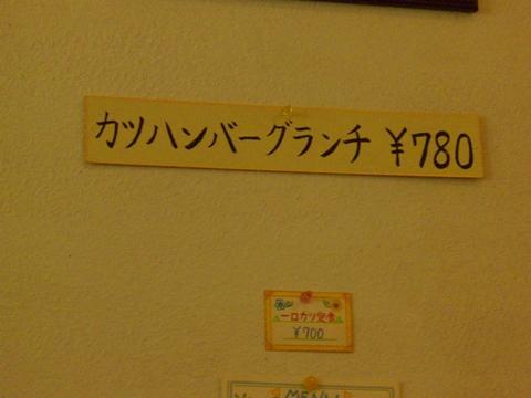 CIMG8115.jpg