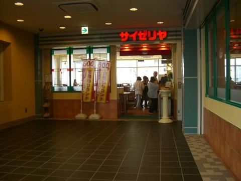 CIMG8464.jpg