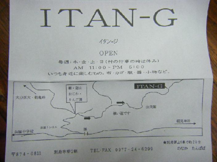 ITAN-G