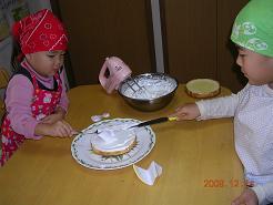 kuri-mu_20081229005627.jpg