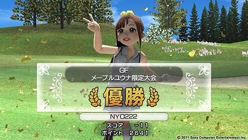 MGphoto005.jpg