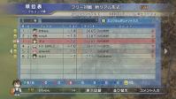 ichiza1.jpg