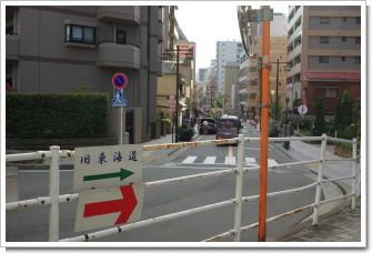 image0831-09.jpg