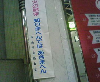 200902042151000.jpg