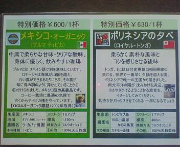 NEC_0729.jpg