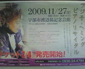 NEC_0732.jpg