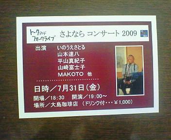 NEC_0733.jpg