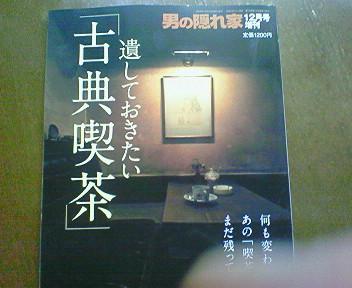 NEC_0817.jpg