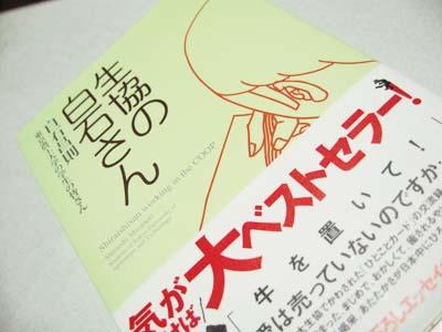 shiraishi01.jpg