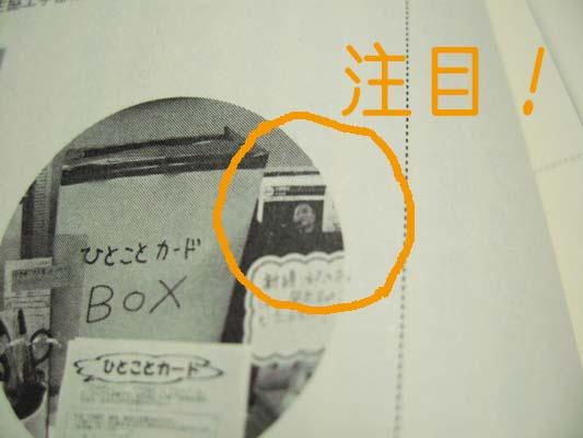 shiraishi03.jpg