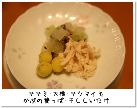 2008_1130_200330AA.jpg