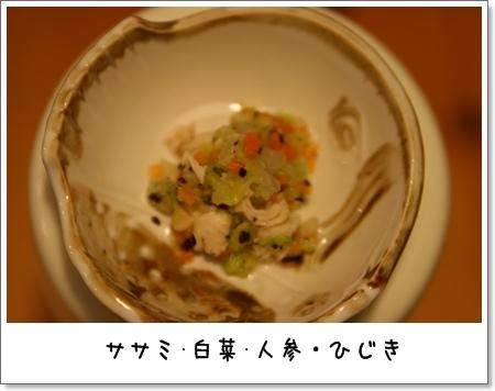 2008_1208_202920AA.jpg