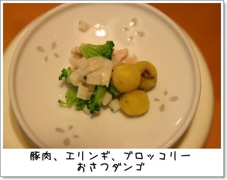 2008_1222_212943AA.jpg