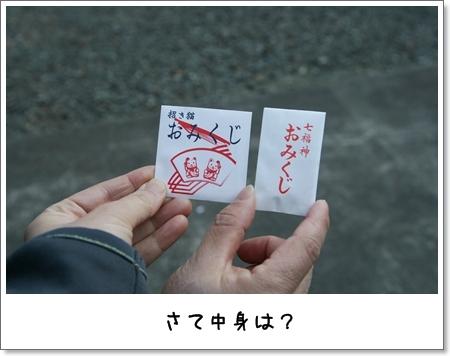 2009_0101_075731AA.jpg