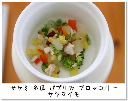 2009_0101_091256AA.jpg