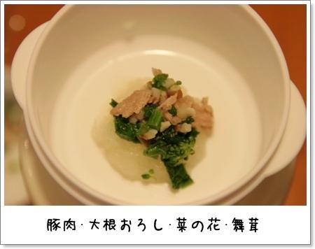 2009_0128_202626AA.jpg