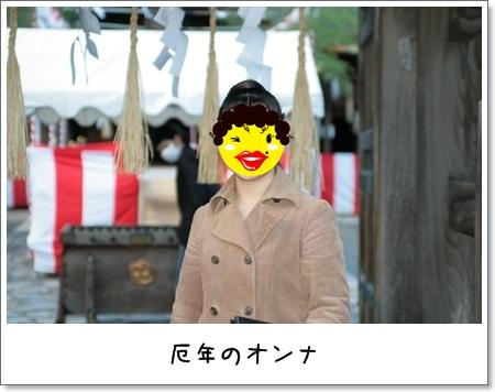 2009_0201_160218AA.jpg