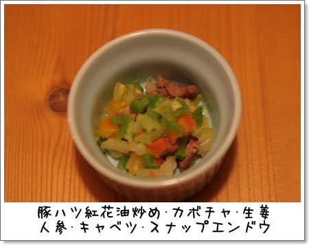 2009_0203_213907AB.jpg