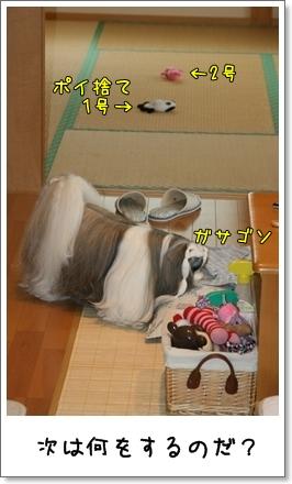 2009_0708_073232AA.jpg
