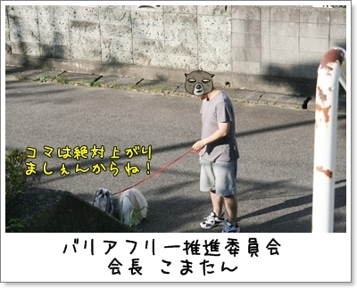 2009_0720_063625AA.jpg