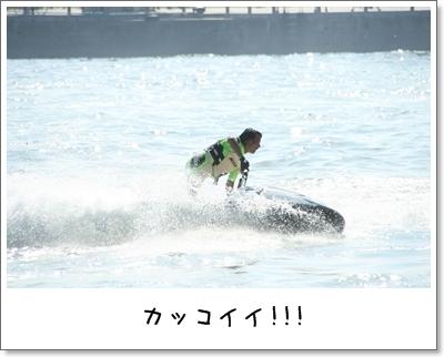 2009_0726_152022AA.jpg