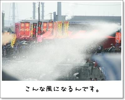 2009_0726_153004AA.jpg