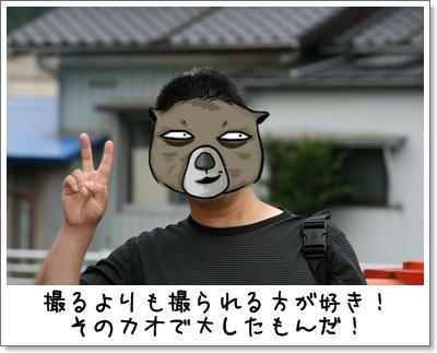 2009_0809_144625AA.jpg