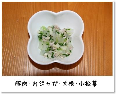 2009_0811_212837AA.jpg