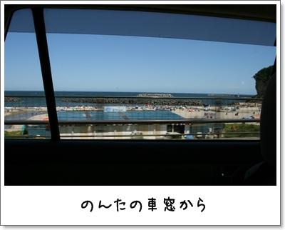 2009_0814_125340AA.jpg