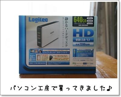 2009_0815_064432AA.jpg
