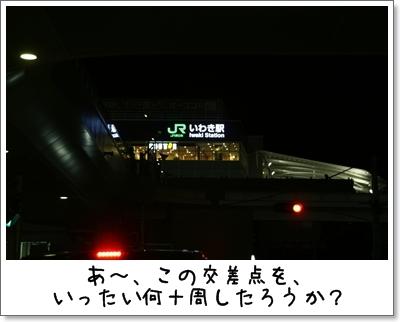2009_0817_210006AA.jpg