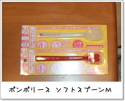 2009_0911_213634AA.jpg