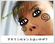 2009_0912_174410AA.jpg