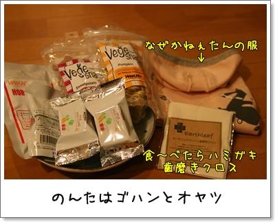2009_0926_200900AA.jpg