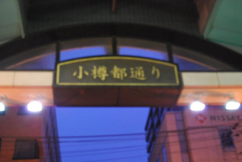 DSC_0259-0.jpg