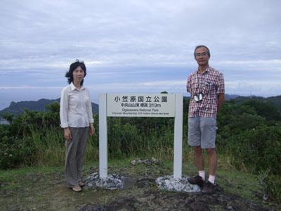 中央山1031