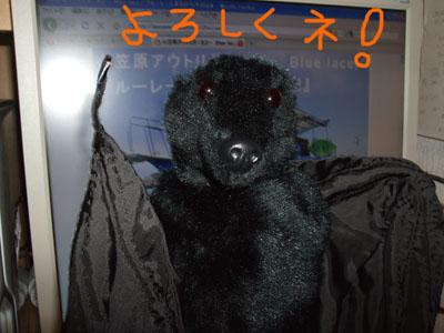 オオモリ君0306